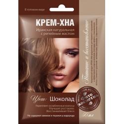 Фитокосметик Крем-хна Шоколад 50мл
