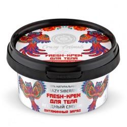 Natura Siberica Crazy Animals Fresh-крем для тела Ягодный смузи 180мл