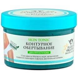 Planeta Organica DS Обертывание для тела Контурное Для упругости кожи 450мл