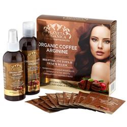 Planeta Organica Набор для волос Энергия густота и объем (Кофе/аргинин: шам-нь+маска+спрей) 3ед