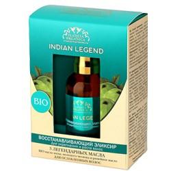 Planeta Organica Эликсир для волос Восстанавливающий д/укрепления и роста волос 50мл