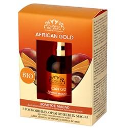 Planeta Organica Масло для волос Золотое д/восстановления и питания кончиков волос 50мл