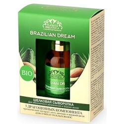 Planeta Organica Сыворотка для волос Шелковая д/абсолютного увлажнения и блеска волос 50мл