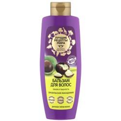 Planeta Organica ЛРМ Бальзам для волос Бразильская макадамия Объем и пышность 350мл