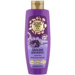 Planeta Organica ЛРМ Бальзам для волос Французская лаванда Защита цвета 350мл