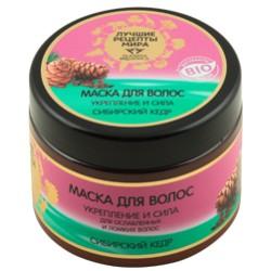 Planeta Organica ЛРМ Маска для волос Сибирский кедр Укрепление и сила 300мл