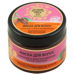 Planeta Organica ЛРМ Маска для волос Марокканское масло Арганы Питание/восс 300мл