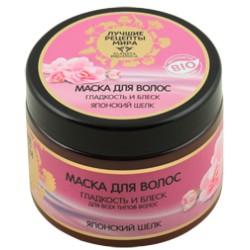 Planeta Organica ЛРМ Маска для волос Японский шелк Гладкость и блеск 300мл