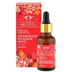 Planeta Organica Органическое масло Аргановое Anti-age Марокко 30мл