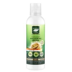 Добрые травы Фито-молочко для лица очищающее 200мл