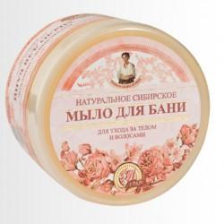 ТСА Мыло для бани для ухода за телом и волосами Цветочное 500г