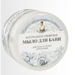 ТСА Мыло для бани для ухода за телом и волосами Белое 500г