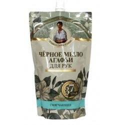ТСА Мыло для рук Смягчающее на основе черного мыла (дой-пак) 500мл