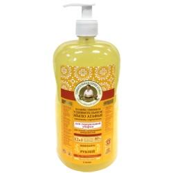 Удивительная Серия Агафьи Хозяйственное мыло для генеральной уборки Лимонно-горчичное 2л