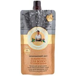 Банька Агафьи Бальзам-уход для волос Защищающий цвет 100мл
