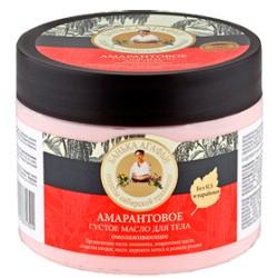 Банька Агафьи Масло для тела Амарантовое густое 300мл