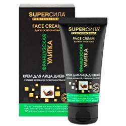 Super Сила Крем для лица дневной Extreme Активатор совершенства кожи Французская улитка 50мл