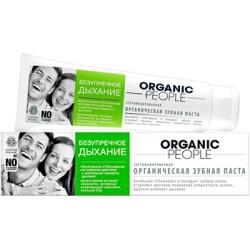 Organic People Органическая зубная паста Безупречное дыхание 100мл