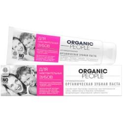 Organic People Органическая зубная паста для Чувствительных зубов 100мл