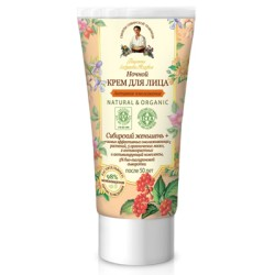РБА Natural&Organic Крем для лица ночной Активное омоложение после 50лет 50мл