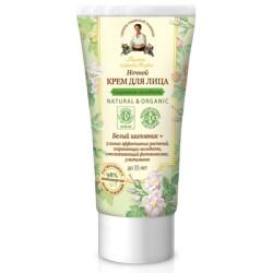 РБА Natural&Organic Крем для лица ночной Сохранение молодости до 35лет 50мл