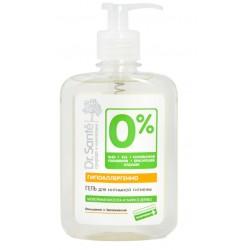 Dr.Sante 0% Гель для интимной гигиены Очищение и увлажнение 250мл