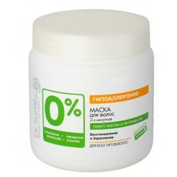 Dr.Sante 0% Маска для волос Восстановление и укрепление д/всех типов волос 500мл