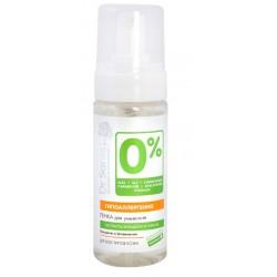 Dr.Sante 0% Пенка для умывания Очищение и увлажнение д/всех типов кожи 150мл