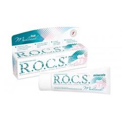ROCS Гель реминерализующий для укрепления зубов с фруктовым вкусом 45г