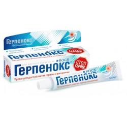 ROCS Гель стоматологичесий Герпенокс 9г