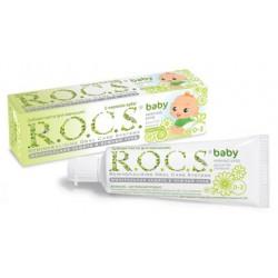 ROCS Детская зубная паста Baby нежный уход душистая ромашка 0-3лет 45г