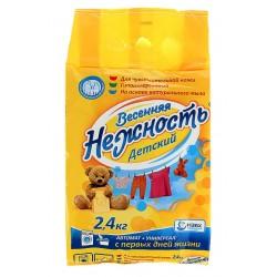 Весенняя нежность Порошок для детского белья на натуральном мыле 2,4кг