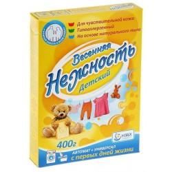 Весенняя нежность Порошок для детского белья на натуральном мыле 400г