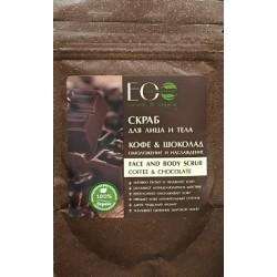 Ecolab Скраб для тела и лица Омоложение и наслаждение Кофе и шоколад 40г