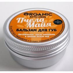 Organic Kitchen Бальзам для губ Пчелка Майя 15мл