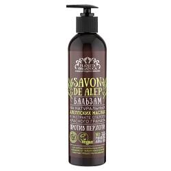 Planeta Organica Savon Бальзам для волос на алеппских маслах против перхоти 400мл