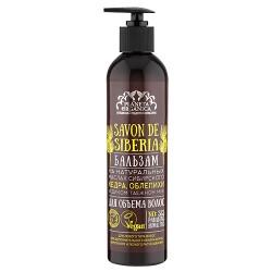 Planeta Organica Savon Бальзам для волос на масле кедра и облепихи для объема волос 400мл