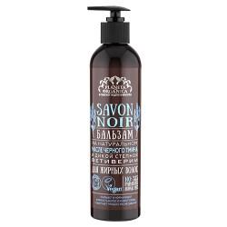 Planeta Organica Savon Бальзам для волос на масле черного тмина для жирных волос 400мл