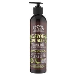 Planeta Organica Savon Гель для душа на алеппском мыле Бодрящий 400мл