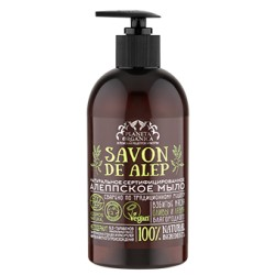Planeta Organica Savon Натуральное мыло для рук и тела Алеппское 400мл