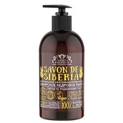 Planeta Organica Savon Натуральное мыло для рук и тела Сибирское кедровое 400мл