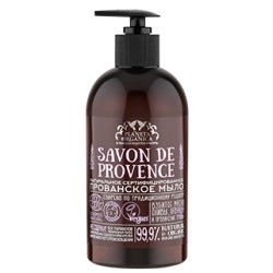 Planeta Organica Savon Натуральное мыло для рук и тела Прованское 400мл