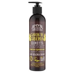Planeta Organica Savon Шампунь для волос на Сибирском кедровом мыле для объема 400мл