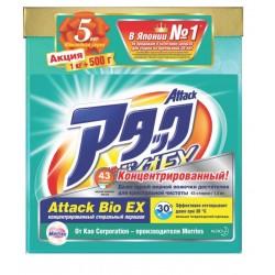 Attack BioEx Стиральный порошок Универсальный д/всех тканей 1,5кг