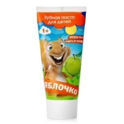 Dies Kids Детская зубная паста Яблочко 1+ 75мл