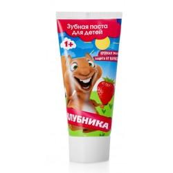 Dies Kids Детская зубная паста Клубника 1+ 75г