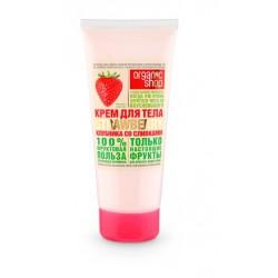 Organic Shop Fruit Крем для тела Клубника со сливками 200мл