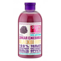 Organic Shop Fruit Пена для ванн Дикая ежевика 500мл