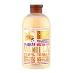 Organic Shop Fruit Пена для ванн Сладкая ваниль 500мл