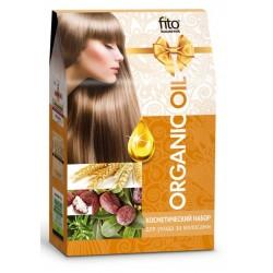 Organic Oil Косметический подарочный набор для ухода за волосами 3ед